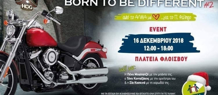 Born to be different #2